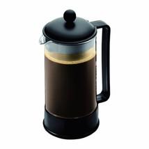 Bodum Brazil Shatterproof 8-Cup French Press Coffee Maker - £18.07 GBP