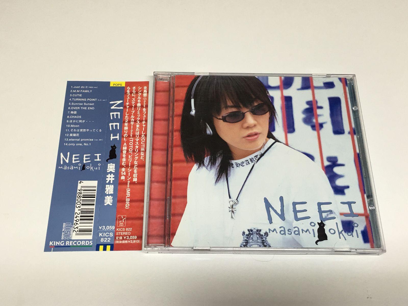 MASAMI OKUI JAPAN VERSION ALBUM CD NEEI +STICKER