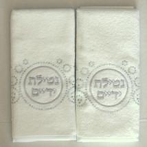 2 Hand Towel Judaica Silver Embroidery Crystals Shabbath Holiday Netilat Yadayim image 3