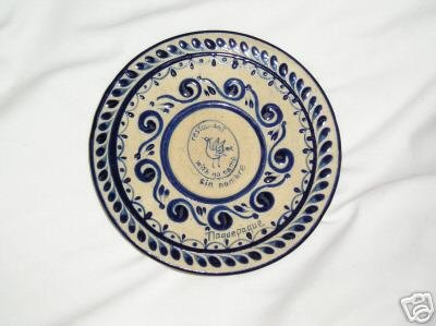 Cobalt trimmed Saucer plate Resturant with no name mex