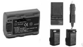 Battery + Charger for Sony DCR-HC24 DCR-HC26 DCR-HC27 DCR-HC28 DCR-HC30 ... - $24.44