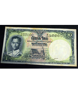 RARE - Mint THAI BANK NOTE 1 BAHT OLD YR.1960'S YOUNG KING BHUMIBOL OF T... - $39.00