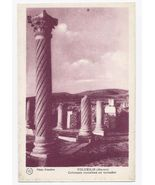 Vintage - Morning Glory Roman Columns with Twisted Designs, Morocco - Un... - $4.99