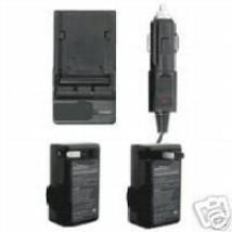 Charger for Panasonic DMC-FX150 DMC-FX150S DMC-FX150K - $12.04
