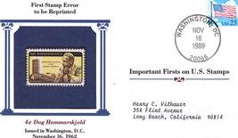 First Stamp Error 4c. Dag Hammarskjold 1962 - $2.00