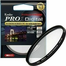 Kenko lens filter PRO1D R-cross screen (W) for wide-angle 82mm cross and - $101.81