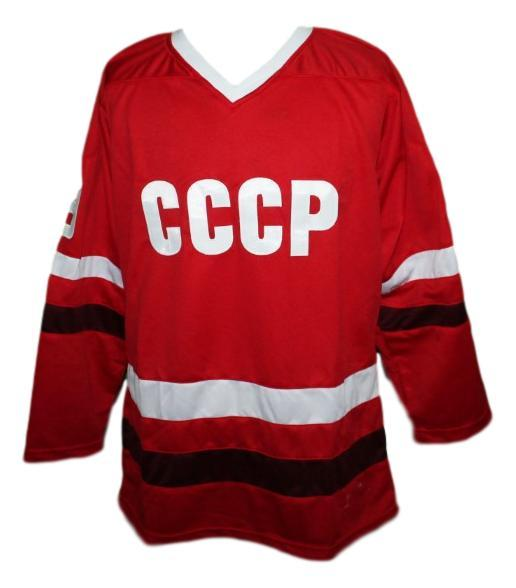 Vladimir Krutov Russia CCCP Hockey Jersey New Red Any Size
