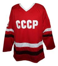Vladimir Krutov Russia CCCP Hockey Jersey New Red Any Size image 1