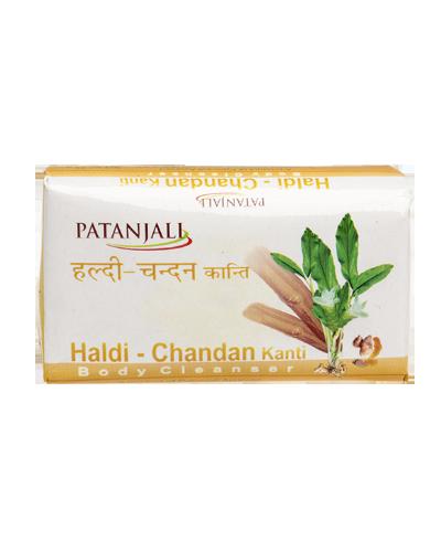 PATANJALI HALDI CHANDAN KANTI BODY CLEANSER/ BODY SOAP - 75gm
