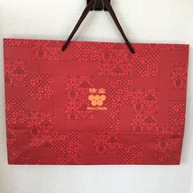 Wei Chuan Gift Bag Red Paper With Cord Handle 11 Inches x 16 Inches Dura... - $25.73