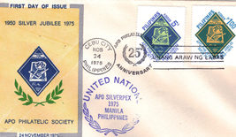 Republic of The Philippines 1st Anniversary 1947 FDC - $2.95