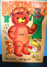 Vintage Fisher Price #506 Bears and Cubs Pick Up 'N Peek Wood Puzzle EXC-EXC++! image 3