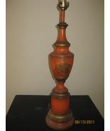 Orange tole table lamp - $195.00