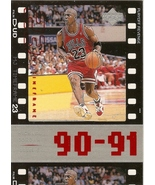 Michael Jordan Upper Deck 98-99 MJ Timeframe #52 90-91 Chicago Bulls MVP... - $0.75