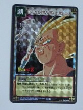 Dragon Ball Z Cartes D-344 Holo Prismes Bandai - $10.69