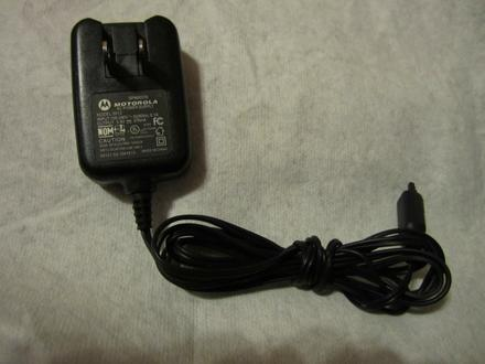 Motorola AC Adapter SPN5037A