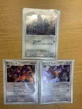 Pokemon card World Champion Ship 2008 Promo Gabite Garchomp Gible Limite... - $67.32