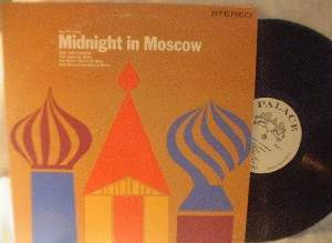 JAZZ ALL STARS - Midnight in Moscow and Jazz Festival - Palace Records PST-737
