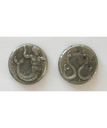 (DD-G 080) Stater of Itanos Copy - $17.90