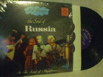 101 Strings - Soul of Russia - Alshire S-5049
