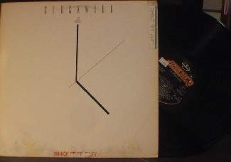 Clockwork - Shout It Out - Mercury 874 217-1 PROMO