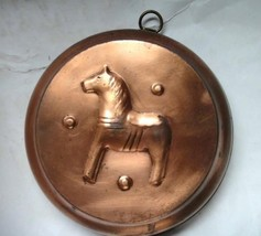vintage COPPER TIN LINED JELLO/ICE CREAM MOLD HORSE FIGURAL prim aafa eq... - $89.95