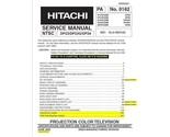 Hitachi dp23 dp23g dp24 thumb155 crop