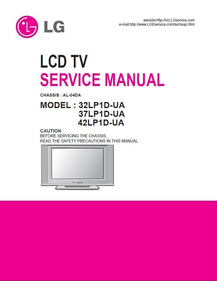 lg repair manual 2 listings rh bonanza com lg lcd tv service manual lg lcd tv service manual free download