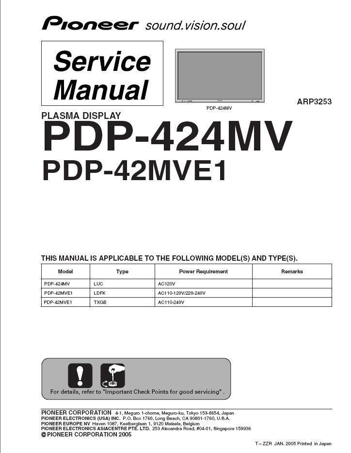 PIONEER PDP-424MV PDP-42MVE1 TV SERVICE REPAIR MANUAL - $7.95