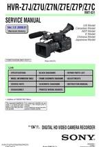 Sony HVR-Z7E HVR-Z7P HVR-Z7C Service Repair Manual - $5.95