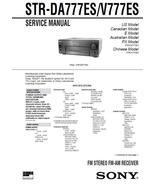 SONY STR-DA777ES STR-V777ES RECEIVER SERVICE MANUAL - $7.95