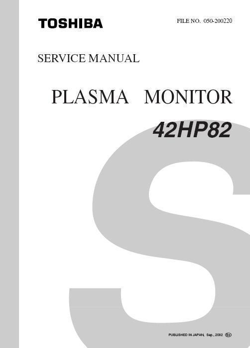 toshiba 42hp82 plasma tv factory service and 50 similar items rh bonanza com Toshiba TV Owners Manual Toshiba TV Manual Televisions