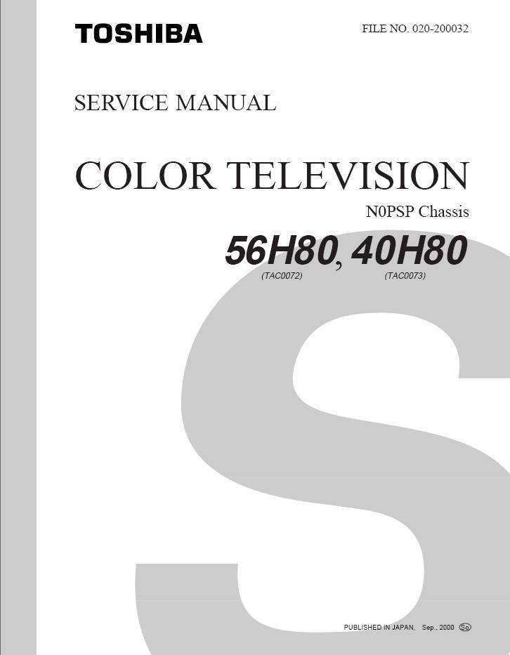 toshiba 40h80 56h80 tv service repair manual and 20 similar items rh bonanza com