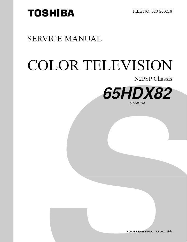 toshiba 65hdx82 tv factory service repair and 20 similar items rh bonanza com Toshiba 46HM95 Color Wheel eBay Toshiba Television Lamps