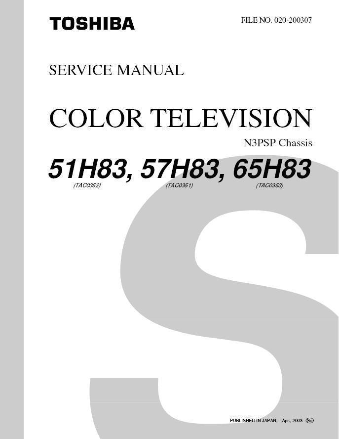 toshiba 51h83 57h83 65h83 tv service repair and 50 similar items rh bonanza com Toshiba TheaterWide HD No Sound Toshiba TheaterWide HDTV