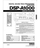 YAMAHA DSP-A1000 DIGITAL AMPLIFIER SERVICE REPAIR MANUAL - $7.95