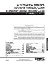 YAMAHA RX-V2400 RX-V2400RDS SERVICE REPAIR MANUAL - $7.95