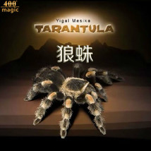 The best quality of Tarantula ITR Invisible Thread Reel magic tricks 400... - $27.56