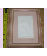 framed art painting print FLAMINGO cast paper signed Wess - $9.99