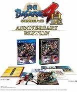 PS4 Sengoku Basara 4 Sumeragi Anniversary Edition Software + Booklet Jap... - $107.53