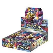 """*Pokemon card game Sun & Moon strengthening expansion pack """"Jeezy end"""" BOX - $51.26"""