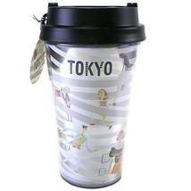 Starbucks TOKYO Tumbler Bland New - $44.37