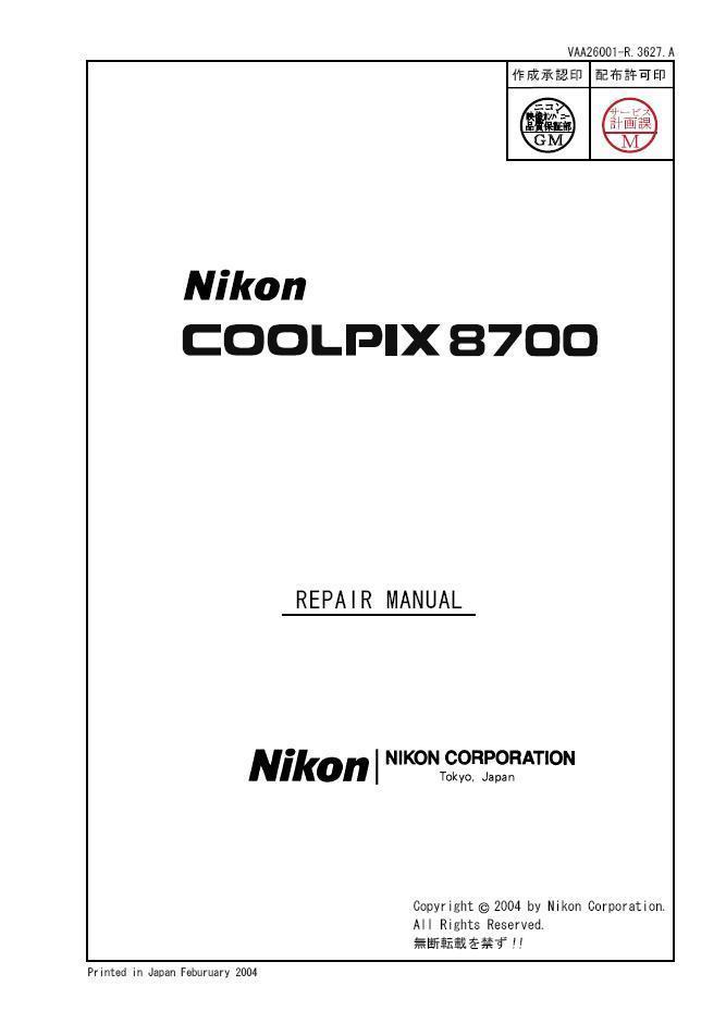 nikon coolpix 8700 digital camera service and similar items rh bonanza com nikon coolpix s3000 owners manual nikon coolpix l110 owners manual