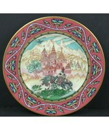 Villeroy & Boch The Russian Fairy Tales Collector Plate Maria Morevna Ca... - $28.02