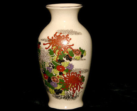 Vintage Ceramic Vase Made In Japan Interpur And 49 Similar Items