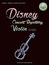 Disney Concert Advanced Repertory Violin Sheet Music Book w/CD Limited V... - $53.76