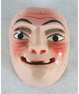 Mardi Gras New Orleans Carved Wood Handmade Mask - $39.59