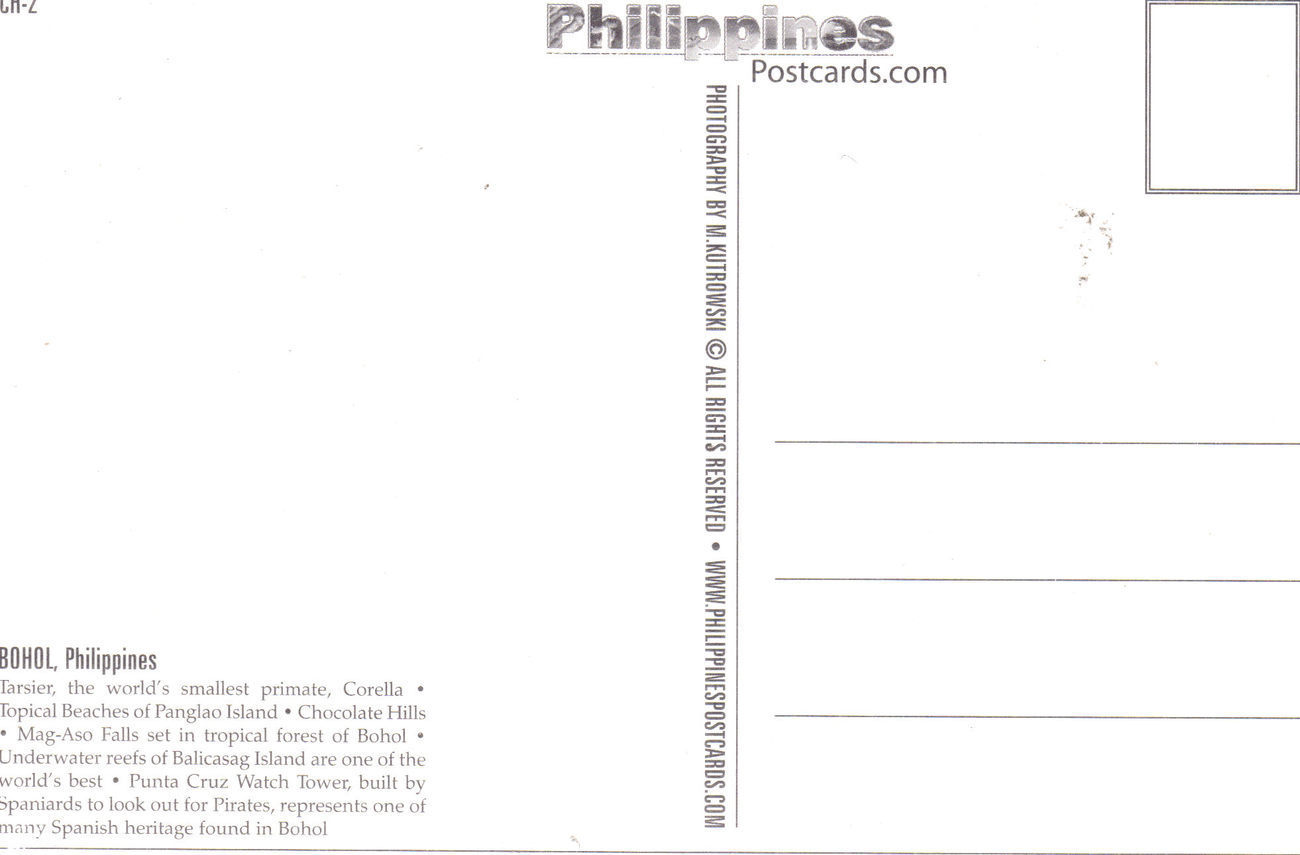 PHILIPPINES POSTCARDS, New:  BOHOL