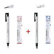 Tombow MONO Zero Pen-Style Eraser Refill Round Tip + Square Tip + 4 Refills - $11.52