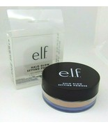 e.l.f. HALO GLOW Setting Powder Medium 0.24oz/6.8g - $9.80